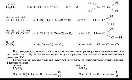 степень окисления атомов азота одинакова в ряду А Азот В Веществах Кn03, Нn02, N0 Имеет Соответственно ...
